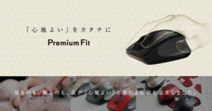 bafallow 「Premium Fit