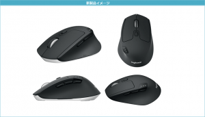 logicool M720 TRIATHLON Multi-Device Mouse