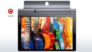 Lenovo YOGA Tab 3 Pro 10.jpg