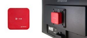 LUV MACHINES nano Limited Edition