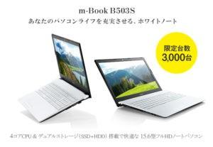 m-Book B503S