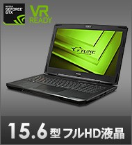 G-Tune NEXTGEAR-NOTE i5550