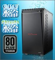 G-Tune NEXTGEAR i680