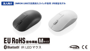 M-K7BR/RS