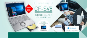 Let's note SV8 法人向けモデル