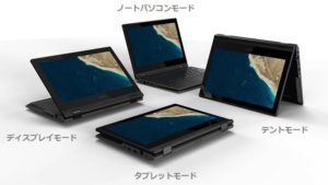 Acer TMB118G2R-N14P