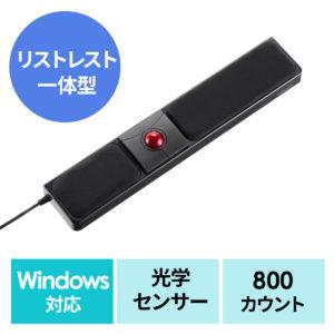 sanwa 400-MA131