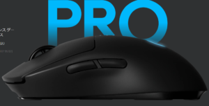 ロジクール PRO LIGHTSPEED Wireless Gaming Mouse G-PPD-002WLr