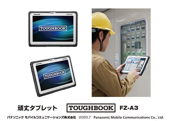 TOUGHBOOK FZ-A3