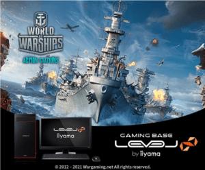 iiyama PC World of Warships推奨