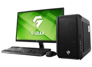 G-GEAR Unity 推奨パソコン スタンダードモデル